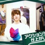 『【乃木坂46】伊藤の系譜・・・ロケシーンの理々杏、まりっかTシャツ着てたな・・・』の画像