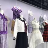 『【乃木坂46】壮観!『バズリズム02』24作の衣装を並べた特別仕様!!!新たなスタジオショットが公開!!!』の画像