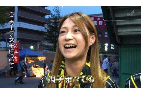 【CS直前】虎娘、カープ女子にお怒り alt=