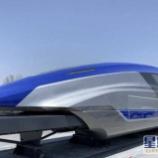 『【香港最新情報】「時速600kmリニア、香港乗り入れに」』の画像