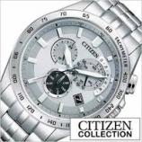『シチズン時計(7762)-ブラックロックジャパン(大量取得)』の画像