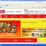 『神奈川CATV共同制作番組』の画像