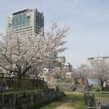 『薬膳ってなに?と思った方、神戸でちょっと漢方と薬膳の世界を覗いてみませんか?』の画像