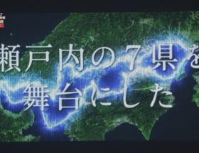 AKB新グループ、瀬戸内「STU48」来夏発足