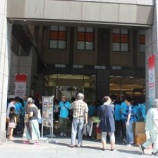 『【熊本】ファミリー会主催チャリティバザー開催しました』の画像