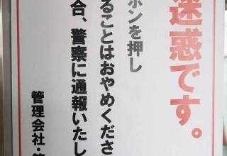【朗報】飯塚幸三さま、踏み間違えを否認しながら無事8月も乗り切る