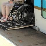 『【悲報】車椅子さん「自分たちのおかげで駅にエレベータがあるので、長い列があれば『優先的に乗りますから』と言って一番最初に乗ります」』の画像