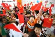 中国紙「日本はキャンキャン吠えているだけのアメリカの犬、日中はもっと友好的であるべき」