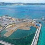 『「辺野古埋め立て中止を」 岩手県議会が意見書可決 沖縄以外で初』の画像