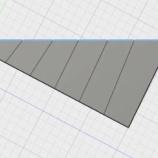 『スカルプト エッジを斜めに揃える方法』の画像