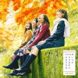 『【乃木坂46】19thジャケットを秋なので紅葉にしてみた・・・』の画像