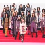 『【乃木坂46】齋藤飛鳥センター!!ANNA SUIファッションショーのこの写真最強だな!!!』の画像