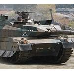 ぼく「自衛隊の戦車削減は妥当むしろ150両位まで削減するべき」バカ「戦車不要論乙!」アホ「日本みたいな島国こそ戦車必要!!」