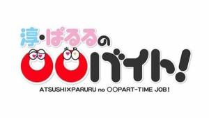 AKB48島崎遥香さん「話したくないから、人と関わる仕事はイヤ、流れ作業の仕事がイイ」