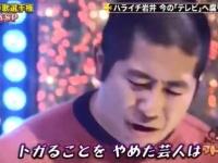 【欅坂46】公式兄の土田晃之「志田に彼氏がいるとかどうでもいい」