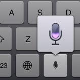 『音声入力! これこそ新しいiPadに買い換える一番の理由』の画像