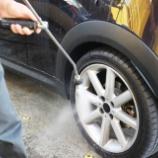 『ゴルフ場 洗車&オイル交換サービス・・・』の画像