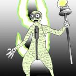 『9<ナイン> 〜9番目の奇妙な人形〜』の画像