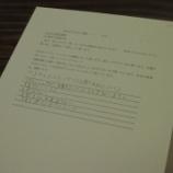 『【北九州】今年度さいごの自治会定例会』の画像