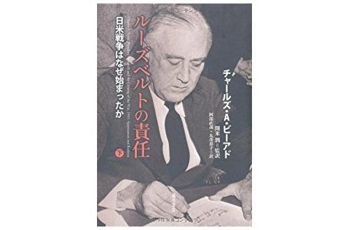 教科書「ルーズヴェルトやで!」 参考書「いやいや、ローズヴェルトや!!」のサムネイル画像