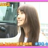【MJ】AKB48被災地訪問がSKE48松村香織メインに。「マツムラブ!」を歌う場面も