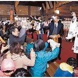 『豆まきで息災祈る~ 富山県護国神社で節分祭~鬼はぁー外ッ!』の画像