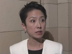 【速報】蓮舫「皇族が続くのは(韓国や中国の)理解が得られない」記者会見で言い放ち記者ドン引きwwwwwwww