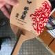 【神の木材】卓球に使われる素材『檜(ヒノキ)』について語ってみました。なぜ、檜を使う人は檜から離れられないのか?