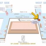 『バンコク スワンナプーム国際空港 CIP First Class Level4 Concourse G』の画像