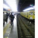 『帰る』の画像
