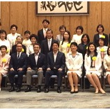 『OKa-Bizが内閣府「女性のチャレンジ支援賞」受賞。首相官邸にて担当大臣より表彰!』の画像