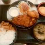 『松のやでロースかつ&カキフライ定食を食べてきた!クーポンでコロッケも追加!【株主優待・クーポン】』の画像