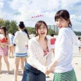 『【乃木坂46】乃木坂ちゃんの水着画像キタ━━(゚∀゚)━━!!!』の画像