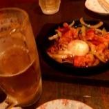 『上福岡の夢限でやきとん食べてきた』の画像