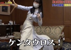 【画像】賀喜遥香さんのケンタウロスにご意見が集まってしまうwwwwwwww
