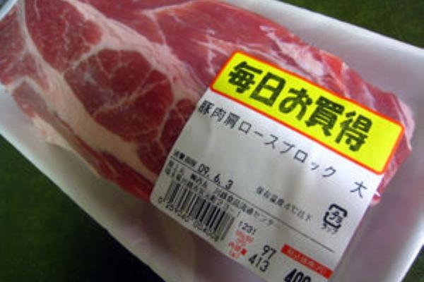 豚肉 肩 ロース かたまり