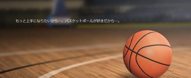 Sapporo Skill Up Labo イメージ画像