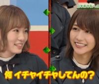 【欅坂46】みいちゃん「土生ちゃんを好きになります」【欅って、書けない?】