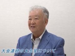セルジオさん、ラグビー日本代表について語る・・・「強豪国に勝ってフィーバーは本当のフィーバーじゃない!」