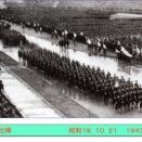 10.21 学徒出陣壮行式1943年10月21日 チイちゃん先生の20世紀