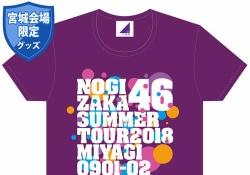 どれが好き??全国ツアー限定Tシャツのクオリティが高いwww【乃木坂46】