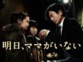 【悲報】芦田愛菜主演明日ママがいない、放送中止か