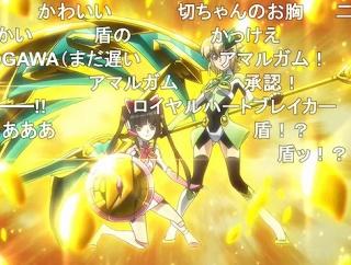 【戦姫絶唱シンフォギアXV 11話 ニコ生】 きりしら可愛いカッコいいもアンケは87%