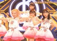 【音楽の日2021】AKB48による「ワッショイメドレー」キャプチャなどまとめ