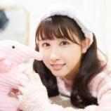 『[=LOVE] 杏奈ちゃん お誕生日おめでとう♪【イコラブ】』の画像