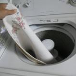 『楽な・キッチンマットの洗う方法ってどうするの?夏、冬、洗濯方法は?斜めドラムとかでもできそう?』の画像