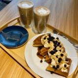 『ご近所カフェ探訪〜珍珠奶茶鬆餅を一気食い〜』の画像