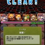 GAME★ログ