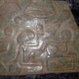 『【ムー宇宙人の遺跡】メキシコでグレイ・エイリアンとの遭遇を示す石板が発見された!』の画像