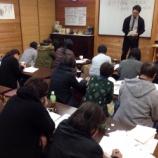 『 【開運DWS2017@富岡】2016年11月24日(木)のレポート』の画像